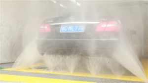 Laser Car Wash Equipment Cost