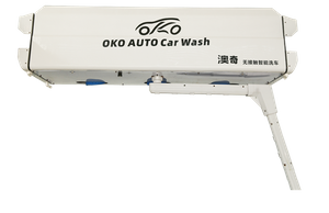 Manual Car Washing Machine