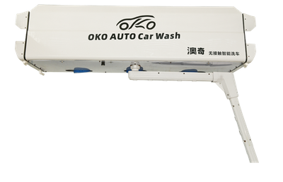 Ats Elgi Automatic Car Washer Price