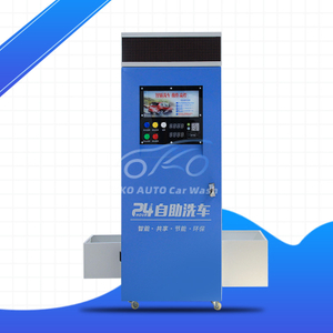 Robotic Car Wash Machine Price