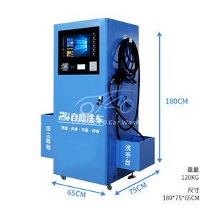 OK-308 Self-service Car Washing Machine 75cm*65cm*180cm with Liquid Crystal Display