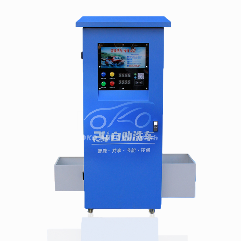 OKO self service car washing machine